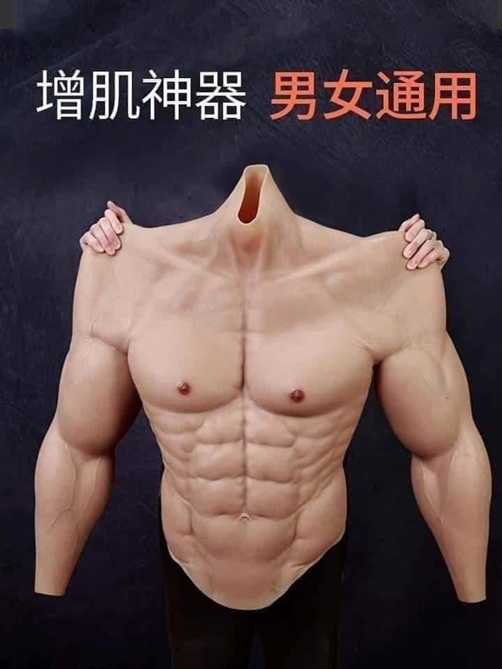 musculos de silicon